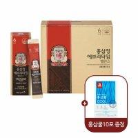 [정관장]홍삼정에브리타임밸런스 30포 1박스+홍삼쿨10포