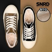 SNRD snrd 겨울신발 스니커즈 털운동화 털신 방한화 군밤스니커즈 SN520