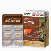 극동에치팜 GNM자연의품격 건강한 간 밀크씨슬 900mg x 30정 (27g)