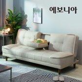 에보니아 리도 컵홀더 소파베드 3인용