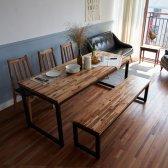 레트로하우스 덴 아카시아 원목 6인 식탁세트(의자/벤치)