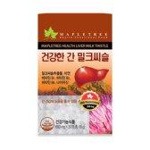 비오팜 메이플트리 건강한간 밀크씨슬 600mg x 30정(1개월분)