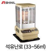 신일산업 신일 로터리히터/SRH-8000PC/세라믹코팅/원적외선