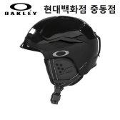 오클리 스노우 헬멧 MOD5 BLACK 모드 블랙 99430 02J