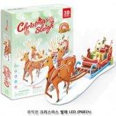 큐빅펀 크리스마스 썰매 LED 3D입체퍼즐 세계명소 종