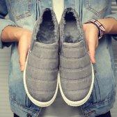 따뜻한 남성신발
