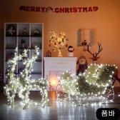 LED 전구장식 골드 사슴썰매 크리스마스 대형  xyqe