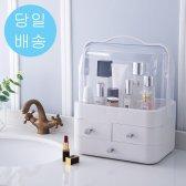 뚜껑있는 화장품정리대 화장품정리함