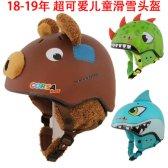 스키헬멧/보드 아동 더블 더블브레스트 귀여운 동물 CCE 50-54