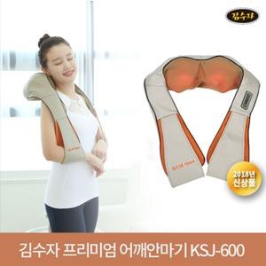 <b>김수자</b> <b>김수자 프리..