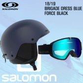 살로몬 1819시즌 BRIGADE DRESS BLUE 헬멧 고글 세트