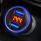 신풍산업 브리사 듀얼 고속 차량용 충전기 3.1A