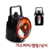 티에라 캠핑용 가스히터/낚시 난로/야외 부탄 휴대용