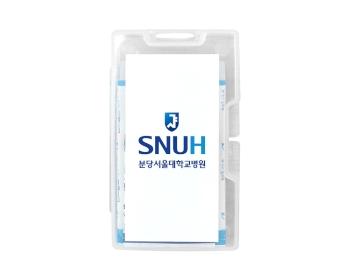 [보험판촉물] 메디박스365 미니16호(5종)/도매