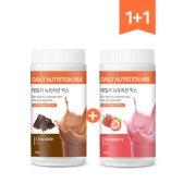 데일리뉴트리션 믹스 식사대용 단백질 쉐이크
