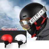 프로 스노우보드 스키 헬멧 스포츠안전 성인 방한