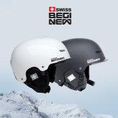 스위스비기뉴 스노우보드헬멧 전용파우치