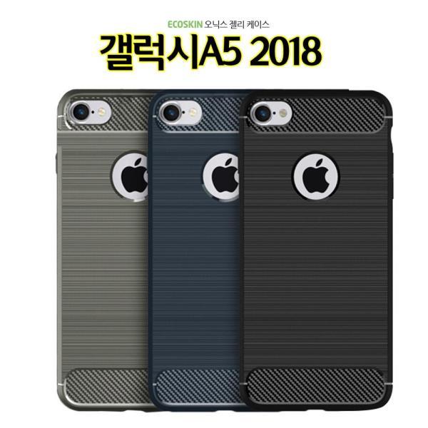 GYQA 오닉스 갤럭시A5 2018 케이스 카본 A530