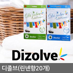 <b>디졸브</b>(린넨향20개)친환..