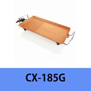 <b>쿠비녹스 황동 와이드 그릴 CX..