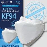 더조은 가가플러스 황사방역용 마스크 대형 KF94