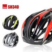 삼천리자전거 SH340 성인용 헬멧/자전거 아시안핏 58-63