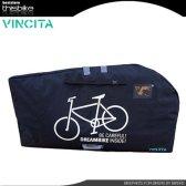 자전거닷컴 vincita 빈치타 자전거 운반가방 B140AX