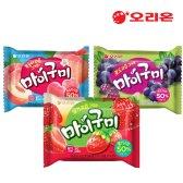 오리온 마이구미 포도 복숭아 딸기