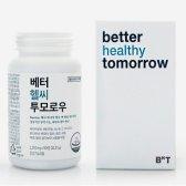 베터헬씨투모로우 멀티비타민&미네랄 1250mg x 90정