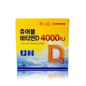 조아제약 츄어블 비타민D 4000 IU 130mg x 120캡슐(4개월분)