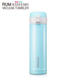 <b>라이녹스 럼 보온보냉 텀블러 5..