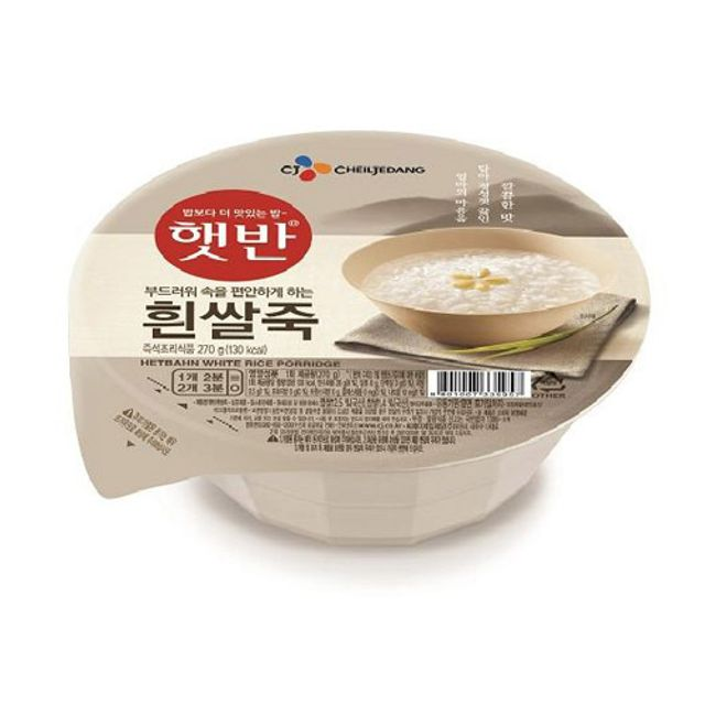 W259F22<b>CJ 햇반 흰쌀죽 ..