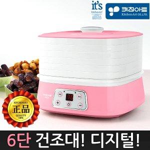 <b>키친아트</b> 렉스 <b>식품..