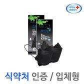 조이홈 황사 미세먼지 마스크 KF94 블랙