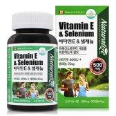 네추럴라이즈 비타민E & 셀레늄 500mg x 90캡슐