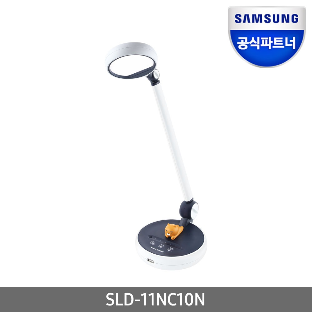 삼성 LED <b>스탠드 SLD-</..