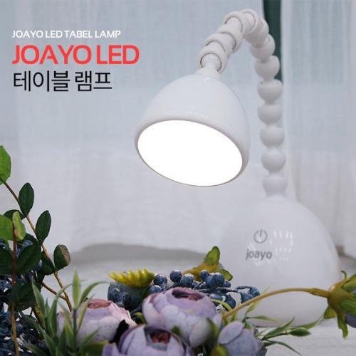 독특한홍보물 <b>조아요 LED 테이..