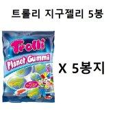 트롤리 지구젤리 10봉지 먹방 유튜브 ASMR Planet Gummi