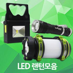 <b>LED</b> <b>충전식</b..