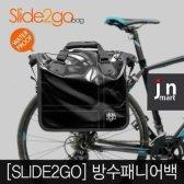 자전거 방수 slide2go 백 여행 필수품 투어 패니어 RGW757048 RZF486342