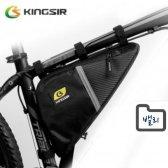 쓰리에스 자전거 프레임가방 삼각백 안장가방 장비 자전거가방 프레임백 A0BD25