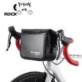 rockbros 락브로스 완정방수 프론트 숄더백 자전거용가방 자전거방수짐받이 자전거가방 자전거짐 OCH9130 P6GD11627