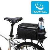 라이크미 로스휠 자전거 뒷자리 가방 트렁크 자전거가방 W0912AA