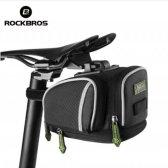 락브로스 멀티안장가방 자전거 rockbros hsgq
