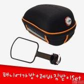 자전거가방 자전거 레바짐받이 패니어가방 자 MCB01