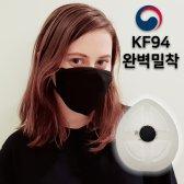 파더랩 아이기스 마스크 KF94