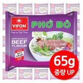 비폰 포보 베트남 쌀국수 소고기맛 박스 30개입
