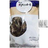 VWD292182식재료 흑목이버섯