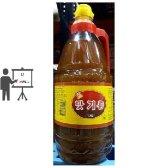 DRK920278맛기름