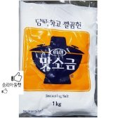 LQQ224145대상 가공 정제 맛 소금 1Kg 20포